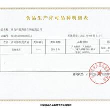 DHA藻油DHA微囊粉
