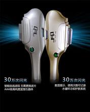可靠的半导体脱毛仪--DPL脱毛仪效果好吗?广州恒美美业美容仪器厂葛子娟图片