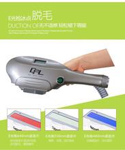 厂家推荐无痛脱毛--DPL脱毛仪效果好吗?广州恒美美业美容仪器厂葛子娟图片