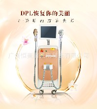 可靠的DPL脱毛仪效果好吗?广州恒美丽光电科技葛子娟图片