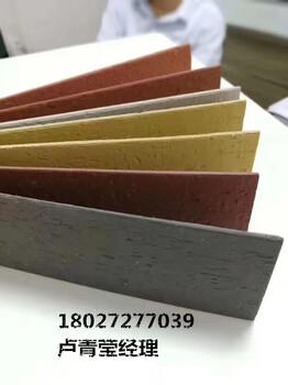 外墙软瓷_外墙软瓷砖厂家_龙岩软瓷厂家供应批发
