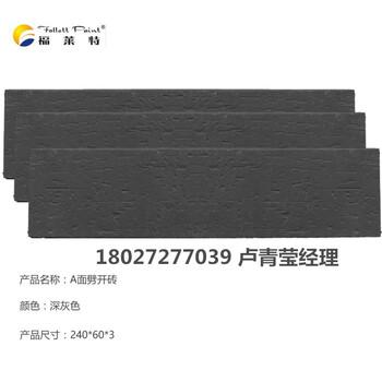 长沙软瓷砖_外墙软瓷(在线咨询)_长沙软瓷厂家