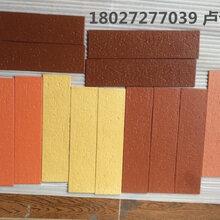 衢州软瓷施工_衢州软瓷厂家_衢州MCM软瓷砖批发图片