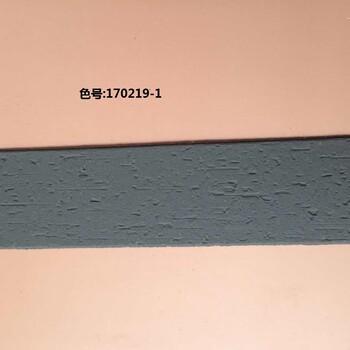 软瓷价格_软瓷厂家出厂价格重庆最新MCM软瓷价格行情走势