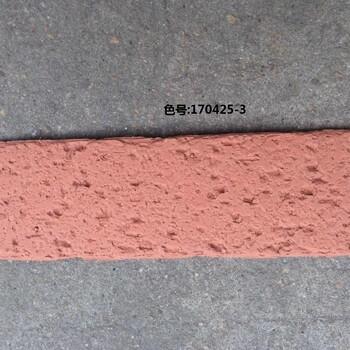 衡阳软瓷砖衡阳软瓷价格衡阳软瓷厂家批发