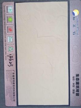 软瓷面砖_软瓷面砖厂家_优质软瓷面砖批发