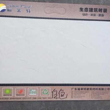 外墙软瓷_九江mcm软瓷_九江软瓷厂家