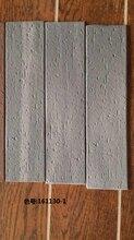 商丘外墙软瓷、商丘软瓷生产厂家、商丘软瓷外墙砖图片