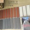 钦州MCM软瓷厂家