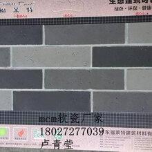 軟瓷是什么,軟瓷外墻磚價格圖片