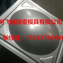 不锈钢水箱冲压板模具图片