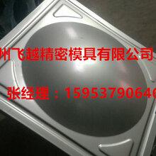 不銹鋼水箱沖壓板模具圖片