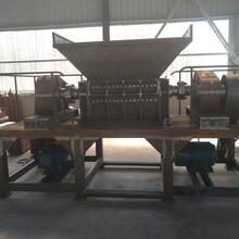 庆茂机械双轴撕碎机设备大型金属撕碎机现货供应