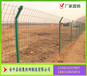 护栏网,双边护栏网,隔离网护栏网规格-安平护栏网厂
