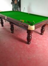 北京台球桌专卖北京台球桌拆装调平