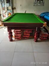 北京顺义区台球桌生产厂家台球桌专卖台球桌批发
