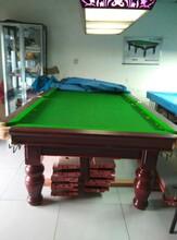 北京台球桌组装北京台球桌维修换台布台球桌用品