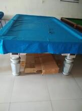 品牌台球桌厂家