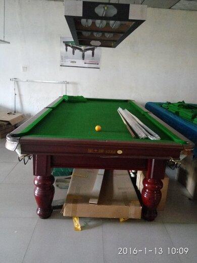 北京星牌台球桌维修厂对外台球桌维修台球桌拆装