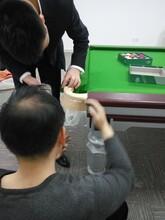 北京朝阳区方庄台球桌批发爵士台球桌专卖