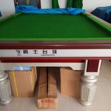 北京台球桌厂家北京台球桌批发北京台球桌维修组装