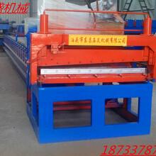 厂家现货供应1.3米2个厚校平机