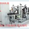 江苏活动角码机简易角码中柱角码一体加工机器