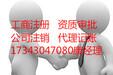 北京西城区如何办理慈善基金会办理流程