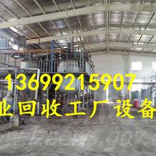 山西回收鋁廠設備北京回收鋼廠設備電話圖片