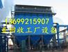 保定回收化工廠設備北京回收反應釜價格企業
