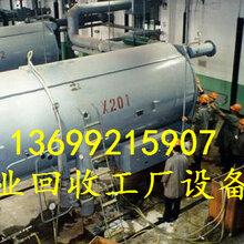 天津红桥区回收钢厂设备北京回收炼铁厂设备价格走势