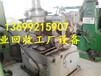 山東北京回收磷肥廠設備山西回收車輪廠設備