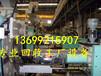 天津漢沽區回收洗煤廠設備北京回收煤礦設備價格走勢