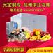 杭州濱江冷庫工程安裝水果/龍眼/荔枝/柑橘/柿子保鮮冷藏庫海鮮/水產/魚肉/蝦蟹速凍庫
