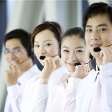 欢迎访问~萧山区大金中央空调售后服务网点官方网站受理中心