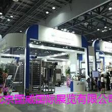 2018北京橡塑展