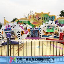 霹雳摇滚游乐设备大型广场游乐设备