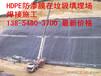 黃鱔養殖防滲膜糙面HDPE防滲膜黑色土工膜