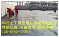 邯郸(邯郸HDPE土工膜价格)欢迎您