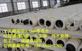 永州(永州HDPE土工膜价格)欢迎您