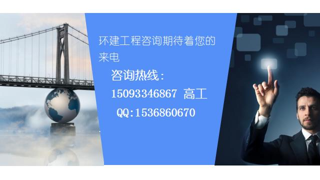 保靖县代写可行性报告专业-保靖县可行公司