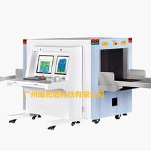 唐山法院检察院X光安检机金属安检门制造厂家品牌价格图片