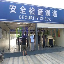 云南曲靖景区X光安检机安检门设备一套多少钱