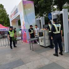 博览会安检机价格工厂安检机尺寸定做图片