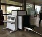 吉安體溫監測安檢門安檢體溫檢測設備廠家直銷