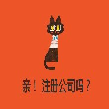 辦理天津的建筑工程公司資質轉讓都可以獨家辦理圖片
