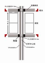 厂家供应铝合金灯杆道旗架幕旗尺寸定制