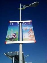 厂家尺寸定制道旗架铝合金灯杆幕旗广告