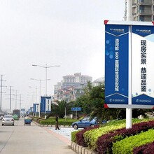 厂家批发定制铝合金道旗架供应