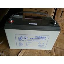 理士蓄电池DJM12100理士电池12V100AH免维护蓄电池